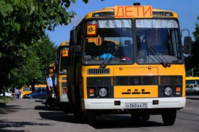 Введение возрастного ценза для автобусов подорвет развитие детского туризма в регионах