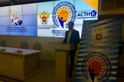 В Общественной палате РФ обсудили перспективную стратегию организации отдыха и оздоровления детей