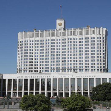 Правительство России образовало совет по проведению Десятилетия детства