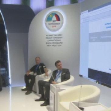Казахстан и Россия намерены развивать деловой и детский туризм