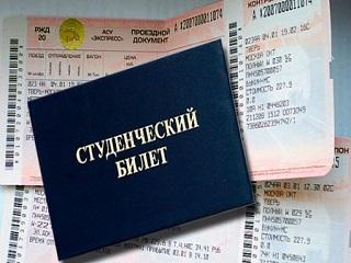 Голодец предложила ввести льготные студенческие билеты для путешествий по России