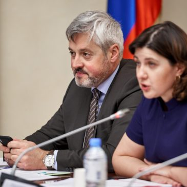 В Министерстве просвещения прошло заседание Межведомственной комиссии по вопросам организации отдыха и оздоровления детей.
