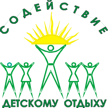 Даны разъяснения по трудовому законодательству в детских лагерях.