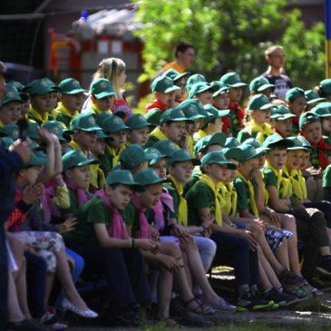 Одобренный список организаторов детских лагерей в Подмосковье опубликуют до 1 июня