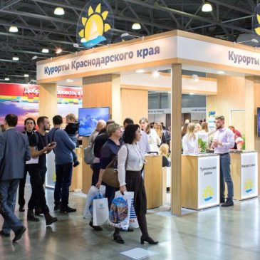 Туристический потенциал Краснодара представят на международной выставке MITT 2020