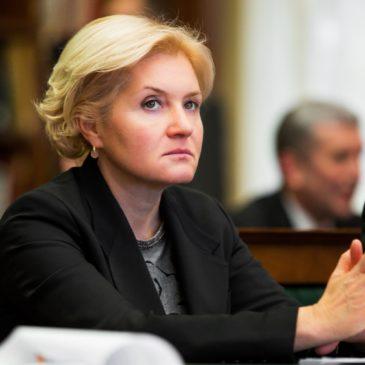 21 декабря пройдет Координационный Совет по детскому туризму у вице премьера Ольги Голодец
